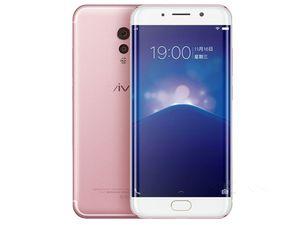 "Original Vivo Xplay 6 4G LTE-Handy 6 GB ROM 64GB 128GB ROM Snapdragon 820 Quad Core Andorid 5,46"" 16MP Fingerabdruck-ID intelligenten Handy"