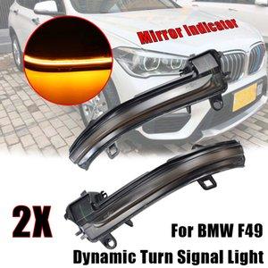Для BMW X2 X1 F48 F49 1/2 серии F45 F46 F52 Sedan 2016-2018 Dynamic Turn Signal Light проточные воды Блинкер мигающий свет