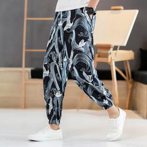 Baskılı Erkekler Harem Pantolon Elastik Bel Gevşek Joggers Streetwear Çin Vintage Rahat Pantolon Pantolon Erkekler S-3XL