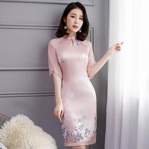 핑크 분할 우아한 레이디 Qipao 인쇄 꽃 레이온 새틴 무대 쇼 Cheongsam 중국어 번체 스타일의 이브닝 드레스 Vestidos