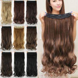 24 pollici Multi-colore opzionale ad alta temperatura seta Curling Hair Clip Curtain sintetico di estensioni dei capelli ricci della clip del bigodino di capelli