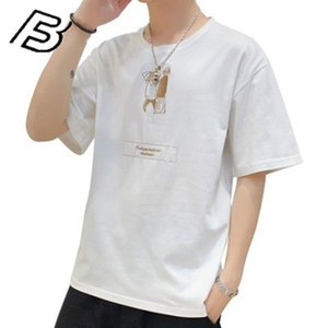 Men's Short-sleeved T-shirt Korean Trend Loose Short Sleeves Summer New Youth Male Student Casual Wild Shirt
