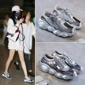 Nuevo estilo 2 cachorros grises netos zapatos niña versátil con lentejuelas alas de ángel ins súper deportes papi zapatos