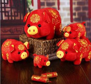 1pcs 신년 중국어 조디악 웰스 플러시 장난감 포춘 돼지 마스코트 인형 어린이 완구 회사 연례 모임 선물 10cm 15cm 베스트 셀러