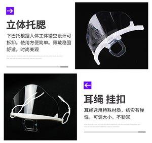 Прозрачные маски Прозрачный Пластиковые маски Оптовая отеля Chef анти туман Пластиковые Улыбайтесь Halfmask Transparent Face bwkf StQOq