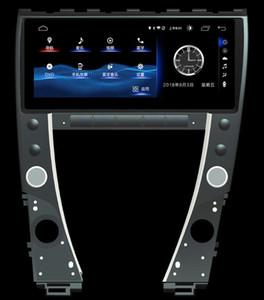 السيارات Autoradio الروبوت 9.0 الوسائط المتعددة رئيس وحدة لES 240 250 300 350 ES240 ES250 ES300 ES350 2010 راديو GPS للملاحة دي في دي سيارة