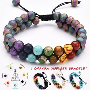 7 Chakra Beads Lava Rock Bracelet 8mm Double Layer Row Adjustable Unisex Yoga Stone Energy Healing Stone Bracelets Xmas Gift