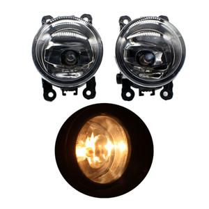 2pcs auto droite / gauche lampe antibrouillard voiture style H11 halogène lumière 12V 55W ampoule Assemblée pour Peugeot 307 CC 3B décapotable 2003-2007