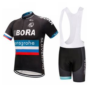 2019 Бора Велоспорт Джерси Майолот Ciclismo Короткие рукава и велосипедные Шорты для велосипеда Наборных наборов Bicicletas O19121720