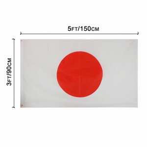 Japan Flag 3x5FT 150x90cm полиэстер печать Крытый Открытый Висячие горячий продавая национальный флаг с латунными креплениями Free Shippin