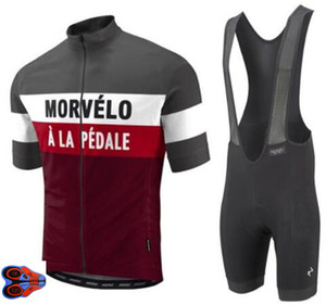 Morvelo high quality Short sleeve cycling jersey and bib shorts Pro team race tight fit bicycle clothing set 9D gel pad