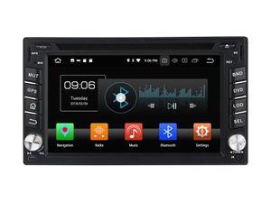 "2 din 6.2"" Android 8.0 Universal Car DVD Player for Nissan X-TRAIL QASHQAI TIIDA SUNNY PALADIN PATROL MURANO LIVINA NAVARA MP300 SENTRA"