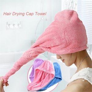 Toalha de microfibra cabelo seco Cap Coral Velvet secagem rápida Turban Super Absorvente As mulheres engrossam Enrole Bath cabelo