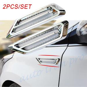 2 개 크롬 자동차 트럭 펜더 성형 시뮬레이션 흐름 에어 벤트 입구 그릴 줄무늬 액세서리 장식 트림