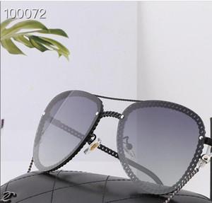 2020 new fashion ladies round frame polarizing fashion sunglasses fashion personality chain more perfect