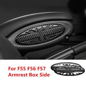 미니 쿠퍼 F55의 F56의 F57에 대한 탄소 섬유 자동차 도어 팔걸이 스티커 창 제어 커버 센터 팔걸이 상자 사이드 몰딩 트림