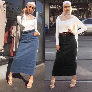 Bodycon Denim Skirt Long for Women Muslim Modest Wear Maxi Jeans Skirt Casual long fashion skirt