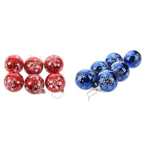 12Pcs Christmas Tree Balls Diameter 6cm Snowflake Color Fitness Equipments Fitness Supplies Drawing Decorations Ball Xmas Party Wedding Orna
