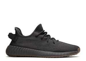 2020 Kanye West Hiperespaciales Lundmark Antlia para mujer para hombre 2,0 barato Glow Negro arcilla blanca Forma True Star Zebra V2 Trainer las zapatillas de deporte