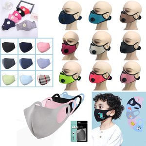 Spring Adult Fashion Trend Face Mask Dustproof And Smog Washable Breathable Mask Available Male And Female Cycling Mask