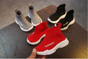 Explosion style solid color children's socks shoes spring and autumn models casual shoes Korean boys and girls knitted single shoes