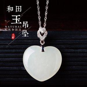 Оптовая Хотан нефрита кулон с сертификатом натурального нефрита sautoir серебра 925 инкрустированные Хотан Bai YuYu сердце