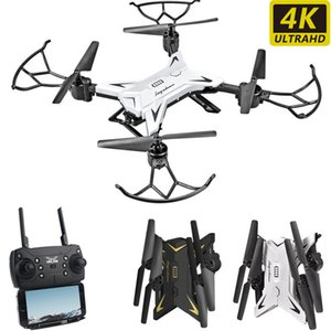 XKY601S RC Aircraft, 4K HD Camera WIFI FPV Drone, Voice Control UAV, Track Flight, Gravity Induction Quadcopter, Attitude Hold, Kid Gift,2-1