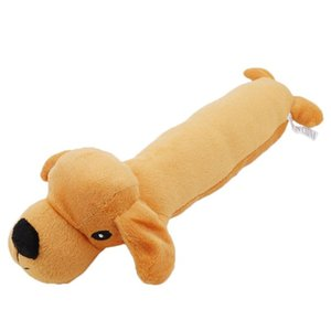 귀여운 개 고양이 애완 동물 노란색 장난감 개 사랑 던지는 이빨 장난감 개 액세서리 애완 동물 개 제품 높은 품질을 씹어 서