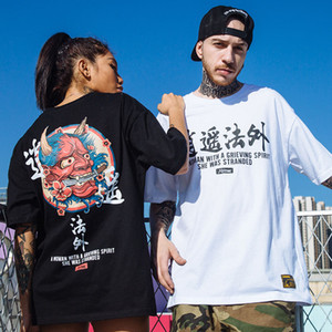 Marca Hip Hop T-shirt dos homens Fantasma chinês Charater impressão Harajuku camisetas Streetwear Primavera-Verão T-shirt de manga curta Tops Tees