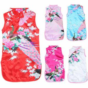Elegante chinesische Art-Kind-Kleinkind-Kinder Cheongsam Kleid-Baby-Chinese Qipao Kleidung-Kleid