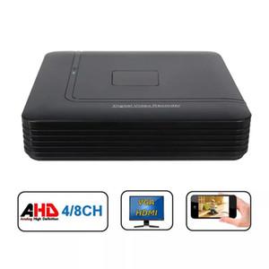 Hiseeu 4 8 채널 720P 960P 1080P DVR AHD HVR NVR 시스템 P2P H.264 보안 홈 카메라 비디오 레코더 - 8CH
