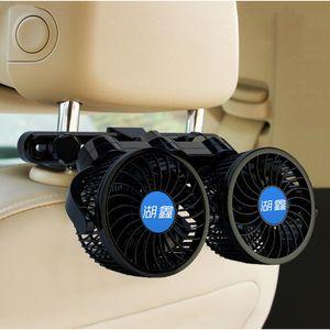 RV Van Truck 2020 için 12V Araç Fan Çift Kafa Elektrik Fan Dashboard Salınan Elektrik Hava Soğutucu Soğutma Fanlar Klip-