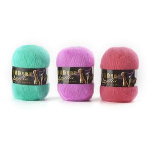 10pcs filamento hilado de lana mohair Mezclas de Hilados de acrílico a mano el hilado de alta tenacidad T200601