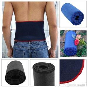 Unisex Adjustable Fitness Girdle Belt Trainer Waist Support Breathable and Sweat Absorbing Waist Cincher Shapewear Belt