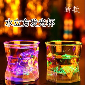 Color Changing Cups Colorful Luminous Cup Automatic Induction Flash Color Changing Cup Luminous Cup Bar Beer Mug Plastic Couple Gift