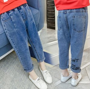 Girls' jeans autumn dress 2020 new Korean children's casual foreign style trousers with big children's letter Harem Pants