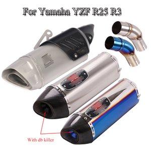 لYZF-R3 R25 الانزلاق على دراجات نارية الخمار منتصف الأنابيب الأوسط وصلة أنابيب توصيل Exhuast تلميح نهاية الأنابيب شارع دراجة نظام مجددة