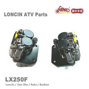 143 LONCIN ATV Parts Frente bomba Pinza de freno partes 250cc LX200AU LX200M Quad Spare motor 200cc Nihao Motor LX250F Laser RATO