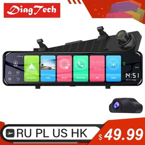Newest 12 Inch 4G ADAS Android 8.1 Car DVR Mirror 1080P Dash Camera GPS Wifi Bluetooth Car Rearview Mirror Night Vision Dash Cam