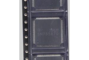 Обломок привода плазмы СН755870