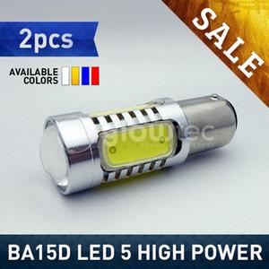 2pcs BA15D 7.5W High Power LED 5 COB 5 SMD 7.5W (5*1.5W) 5cob Super Car Signal Tail Turn LED Fog Light Bulbs Lamp GLOWTEC