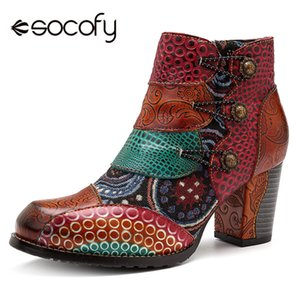 Socofy Vintage Ekleme Baskılı Bilek Boots For Women Kadın Gerçek Deri Retro Blok Yüksek Topuklar Kadınlar Boots 2019 Yeni CJ191130 Ayakkabı