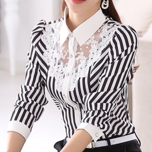 Lace professional women's autumn women's long sleeve large size slim Lace shirt striped base shirt