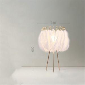 Nordic minimalista moderno Sala Quarto Quente personalidade criativa Mesinha infantil Art Quarto White Feather Lamp Floor Lamp
