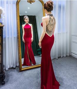2020 vinho tinto elegante sereia Vestidos de noite beading gola alta cristal de volta Sexy High Side Dividir Longo Prom Vestidos Vestido Formal em estoque