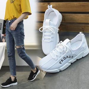 Lovely2019 Gauze Chalaza Nuevo Original The Night Wind Sneakers Mujer Ocio Zapato individual