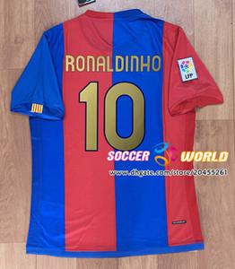 Top RONALDINHO soccer jersey 2006 07 season messi home football jersey top quality size S-XXL