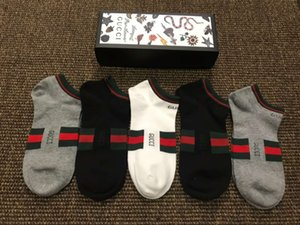 Meilleures ventes No Voir cheville Slipper Socks été Coton Athlétique Cyclisme Hommes Garçons Solide Couleur antidérapante en silicone Tendances mode gros