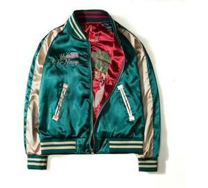 Giacche da ricamo giapponesi Yokosuka da uomo, da donna, da uomo, vintage, da un lato e dall'altro, dall'altro lato, indossano i giubbotti bomber Kanye West