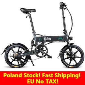 FIIDO D2 / D2S Shifting Folding Moped bicicleta elétrica Versão 36V 7.8Ah 250W 16 polegadas 25km / h Max 50KM bicicleta elétrica